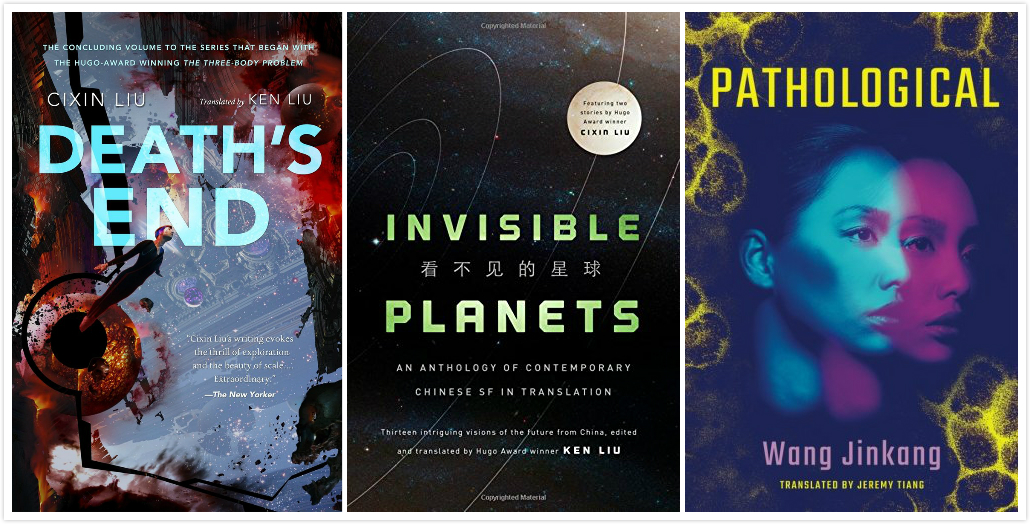 Science Fiction in China: 2016 in Review - Amazing Stories
