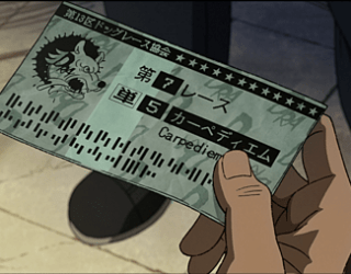 Anime roundup 5/17/2018: Next In Line