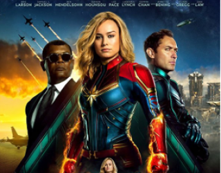 Captain Marvel: A capsule review