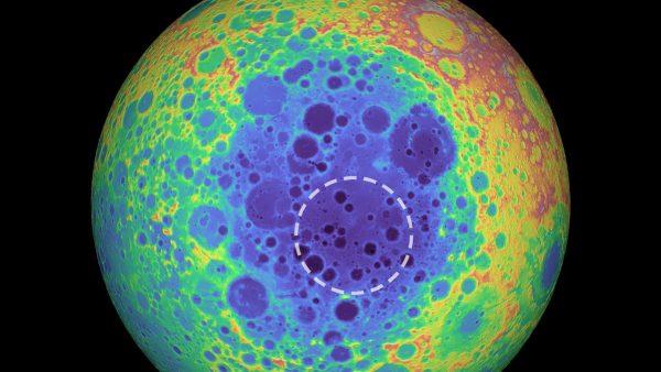 moon anomaly - NASA